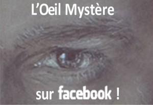 L'œil Mystère